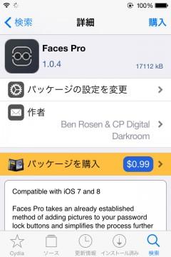 jbapp-facespro-02