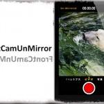 FrontCamUnMirror - 前面カメラでの撮影時にプレビューを反転させない [JBApp]