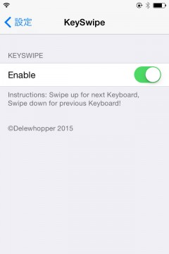 jbapp-keyswipe-07