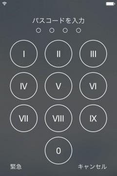 jbapp-romanpasscode-04
