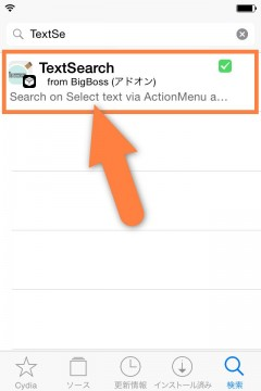 jbapp-textsearch-02