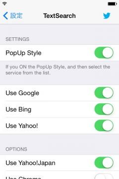 jbapp-textsearch-09
