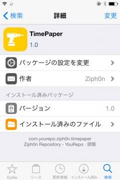 jbapp-timepaper-02
