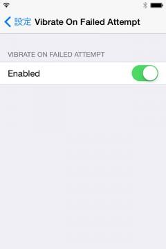 jbapp-vibrateonfailedattempt-06