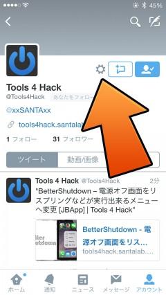 line-at-toke-notification-close-20150831-03