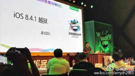 pangu-team-ios841-jailbreak-hackpwn2015-20150822-03