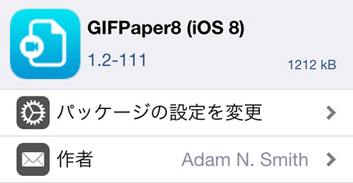 update-gifpaper8-ios8-support-ios83-and-ios84-03