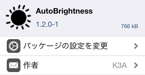 update-jbapp-autobrightness-1201-support-ios8-add-settings-02