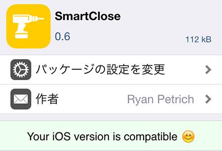 update-jbapp-smartclose-006-support-ios8-02