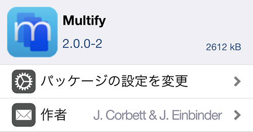 update-multify-support-ios83-and-ios84-03