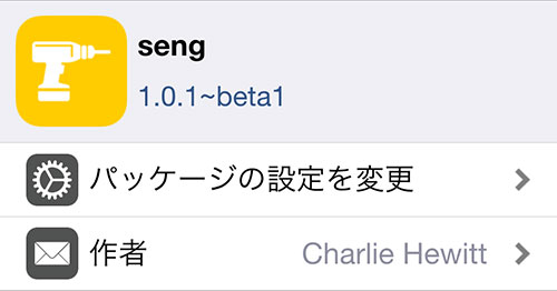 update-seng-auxo-like-101-beta1-03