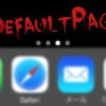 ホーム画面のメインページを好きなページに「DefaultPage」ベータ版が登場 [JBApp]