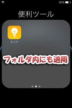 beta-jbapp-defaultpage-homescreen-main-page-change-03