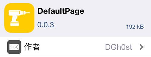 beta-jbapp-defaultpage-homescreen-main-page-change-04