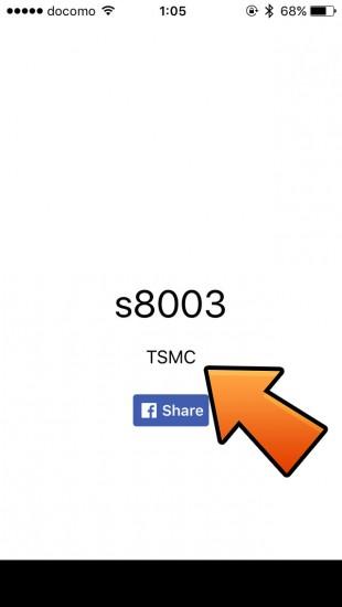 iphone6s-6splus-a9-chip-Judgement-manufactory-maker-samsung-tsmc-cpuidentifier-03
