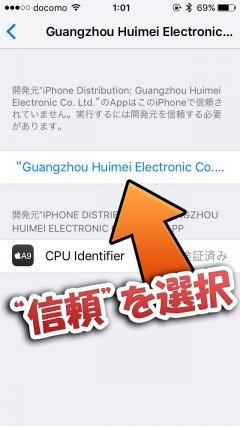 iphone6s-6splus-a9-chip-Judgement-manufactory-maker-samsung-tsmc-cpuidentifier-07