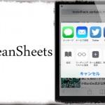 CleanSheets - メニューをポップアップアラート表示に変更! [JBApp]