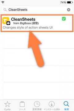 jbapp-cleansheets-02