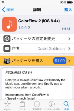 jbapp-colorflow2-ios84-02