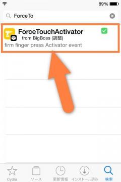 jbapp-forcetouchactivator-02