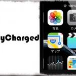 FullyCharged - 完全充電を示すアイコンをステータスバーへ表示 [JBApp]