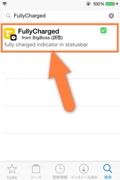 jbapp-fullycharged-02