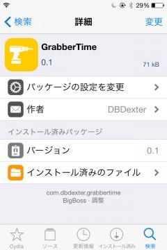 jbapp-grabbertime-03