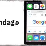 Indago - どこでも使えるウィンドウ型ブラウザ!どこでもウェブ検索! [JBApp]