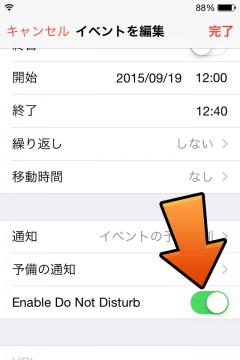 jbapp-meetingdnd-04