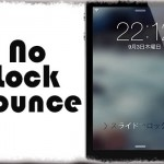 NoLockBounce - ロック画面をタップしても「弾まない」様に [JBApp]