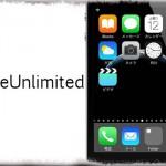PageUnlimited - ホーム画面の最大15ページ制限を排除して無制限に [JBApp]
