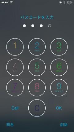 jbapp-passcodelockviewplus8-04