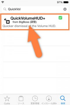 jbapp-quickvolumehudplus-02