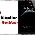 Red Notification Grabber - 通知アリの時はロック画面上部の「ツマミを赤」に [JBApp]