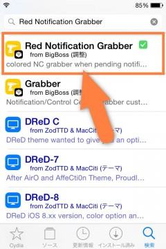 jbapp-rednotificationgrabber-02