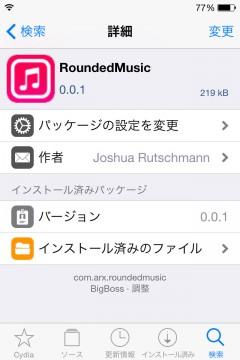jbapp-roundedmusic-03