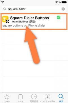 jbapp-squaredialerbuttons-02