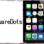 SquareDots - ホーム画面のページドットを四角形に変更 [JBApp]