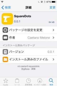 jbapp-squaredots-03