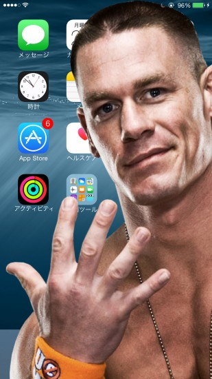 jbapp-superslam-04