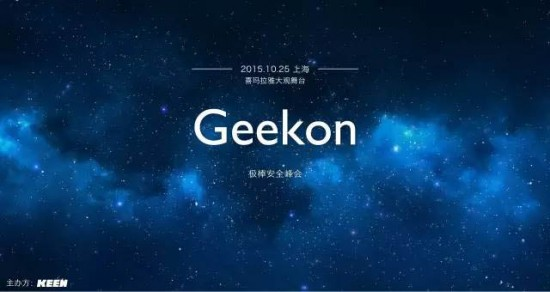keen-team-ios9-jailbreak-geekon-20151025-02