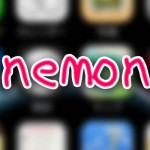 「Anemone」正式版がリリース、原則「WinterBoard」との共存が不可に [JBApp]