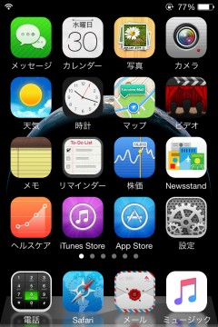 relase-anemone-100-4-no-winterboard-03