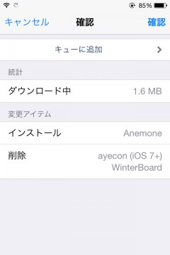 relase-anemone-100-4-no-winterboard-04