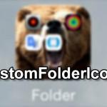 フォルダアイコンを変更「CustomFolderIcons」のiOS 8.4対応 非公式版が登場 [JBApp]