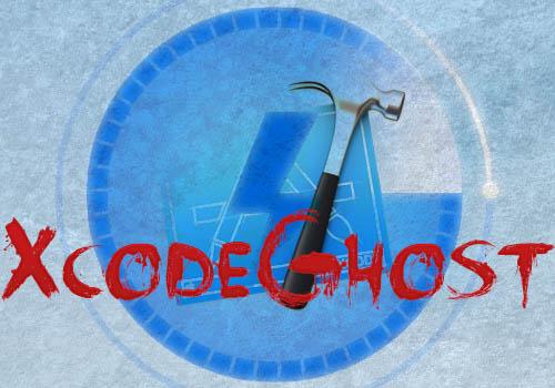 xcodeghost-appstore-malware-virus-panguteam-01