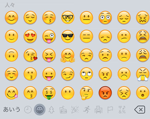 howto-ios91-emoji-use-ios90x-20151025-02