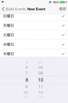 ios-file-directory-auto-backup-activator-and-shellscript-20151011-05