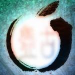MacでもiOS 9.0.xの脱獄が可能に!! Mac版「Pangu for iOS9」がリリース