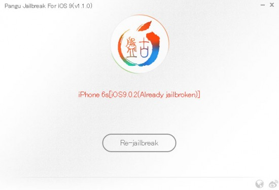 ios9-jailbreak-tool-pangu-for-ios9-v110-update-add-re-jailbreak-02